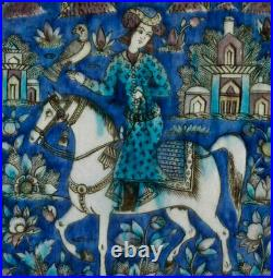 10cm Persian Ceramic Tile Persia Princess 1001 Arabian Night Middle East Islamic