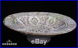 12th / 13th Century Islamic Seljuk Kashan Lustre Pedestal Bowl Ex Christies