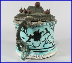 13th Century Islamic Ottoman Turkish Raqqa Pottery Tankard / Dallah Coffee Pot