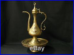 1443 Arabic Middle Eastern Tall Teapot Hand Hammered Inlaid Brass Copper Silver