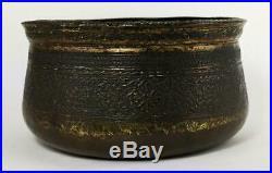 15th Century Mamluk Islamic Antique Tinned Copper Bowl