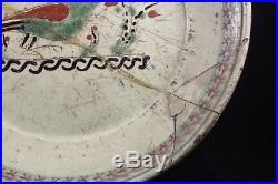 16th / 17th Century Ottoman Turkey Iznik Sgraffito Bird Dish