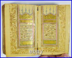18/19th ANTIQUE OTTOMAN ILLUMINATED QURAN KORAN MANUSCRIPT CALLIGRAPHY ISLAMIC