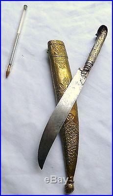 1843 ANTIQUE OTTOMAN SILVER NIELLO DAGGER ISLAMIC KNIFE TURKISH KARD yatagan