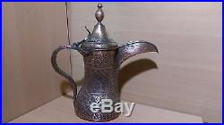 19# Old Antique Islamic Saudi Dallah Arabic Pot Jug Jar Copper with engraving