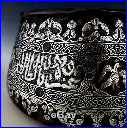 19th C Finest Antique Islamic Damascus Cairoware Mamluk Silver Inlaid Brass Bowl