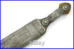 19th C. Islamic Arabic Silver Mounted JAMBIYA Dagger
