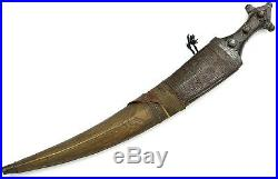 19th C. Large Arabic Islamic Wahabitte JAMBIYA Dagger