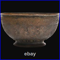 19th. Century Hand Carved Copper Bowl with the art of Calligraphy from Istanbul