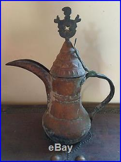 19th Century Middle Eastern Bedouin Dallah Coffee Pot Large 48 cm Collectiable