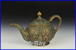 19th Century Persian Islamic Kashmir Gilt Bronze Enamel Teapot