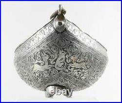 19th Century Persian Tinned Copper Kashkul Begging Bowl