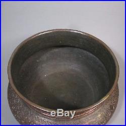 19th century Qajar Persian tinned copper basin