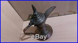 20# Old Antique Islamic / Ottoman / Oman / Saudi Nizwa Dallah Pot Arabic Copper