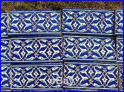 21x Vintage Persian Iznik Islamic Glazed Ceramic Border Tile Tiles