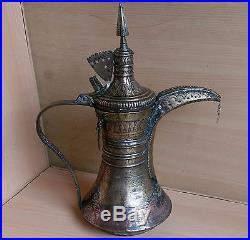 22# Old Antique Islamic / Ottoman / Oman / Saudi Nizwa Dallah Pot Arabic Copper
