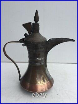 32 cm Antique Dallah NIZWA middle east islamic Coffee Pot Bedouin
