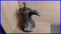 43# Big Old Antique Islamic Saudi Dallah Arabic Pot Jug Jar Copper