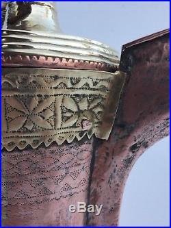 44 cm Super Antique DALLAH islamic art coffee pot fine pattern 18th century