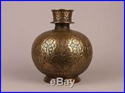 A Mid 18th c. Mughal Indian (Deccan) Brass Huqqa Base