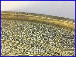 A Monumental Islamic Damascus Gilded Brass Tray Table Extremely Fine Cairoware
