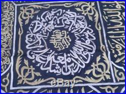 A VERY BEAUTIFUL Amazing HUGE ISLAMIC CURTAIN DOOR KAABA Abdullah bin Abdul Aziz