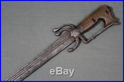A fine Moroccan nimcha sword Morocco, 18th early 19th century