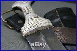 A fine Omani jambiya dagger Oman, mid 20th century