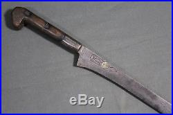 A fine traditional flissa dagger Algeria, 19th, early 20th century