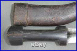 A khanjar (jambiya) dagger with an unusual strong blade Northern Irak