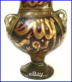 A mamluk style enamelled glass mosque
