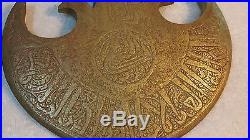 ANCIENT BRONZE Large Lion Head AX HEAD with Kufic Script Persian Seljuk Khurasan