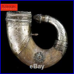 ANTIQUE 18thC OTTOMAN EMPIRE SOLID SILVER & HORN POWDER FLASK c. 1780