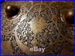 ANTIQUE 19TH CENTURY PERSIAN QAJAR ISLAMIC HAND CHISELED STEEL SHIELD C1800s