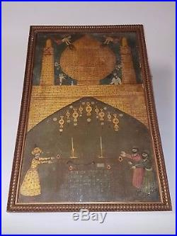 ANTIQUE 19th C PERSIAN QAJAR ISLAMIC PAPIER MACHE GOLDEN MOSQUE PAINTING PANEL