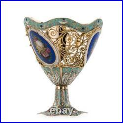 ANTIQUE 19thC RARE SWISS 18K GOLD & ENAMEL ZARF, OTTOMAN MARKET c. 1830