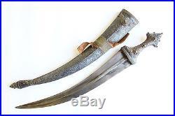 Antique 66cm Silver Yemen Saudi Arabia Islamic Dagger Sword Jambiya Khanjar