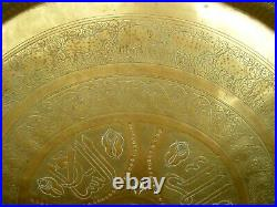 ANTIQUE BRASS TRAY ISLAMIC MIDDLE EASTERN CALLIGRAPHY WILDLIFE LARGE 58cm VTG