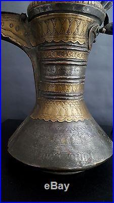 Antique Islamic Arabian Artifact Nizwa Tinned Copper & Brass Coeffe Pot Dallah