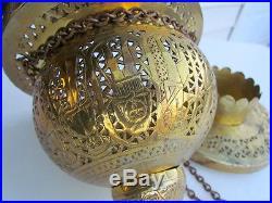 ANTIQUE ISLAMIC BRASS OPEN WORK HANGING LAMP or INCENSE BURNER