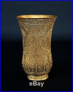 Antique Islamic Copper Gilt Beaker Vase Engraved Decoration Persian Turkish