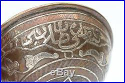 ANTIQUE ISLAMIC MAMLUK REVIVAL CAIRO WARE BRASS & SILVER BOWL c. 1900