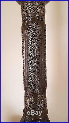 Antique Islamic Mumlok Mosque Floor Candlestick Cairoware Arabic Script 1800's