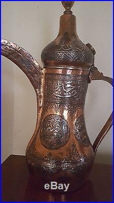 Antique Islamic Persian Damascus Nizwa Cairoware Copper Dallah Silver Inlay100 Y