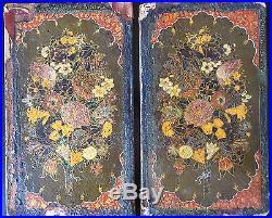 Antique Islamic Persian Qajar Papier Mache 2 Panels Binding #14