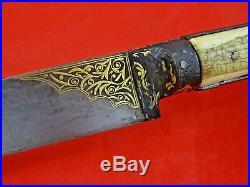ANTIQUE ISLAMIC SWORD YATAGHAN TURKISH OTTOMAN GOLD SILVER dagger knife blade
