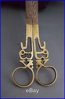Antique Islamic Turkish Persian Ottoman Pair Of Scissors Copper Inlay 1800's