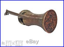 ANTIQUE Islamic DALLAH Coffee POT Arabic MIDDLE EASTERN Ottoman Bronze/Copper