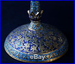 Antique Kashmir Enamel Sweet Container And Cover Islamic Mogul Persian Style