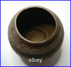 ANTIQUE MIDDLE EASTERN ISLAMIC INSCRIBED BRONZE POT 13cm HIGH